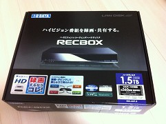 100726RECBOX1.jpg