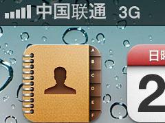 110526chinaweb.jpg