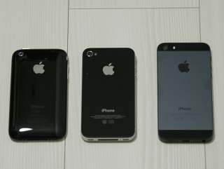 121012iPhone345back.jpg