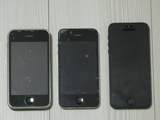 121012iPhone345front.jpg