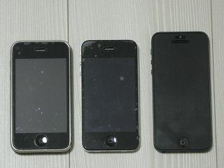 121012iPhone345front.jpg