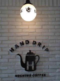 140323pancake_hoshinocoffee1.jpg