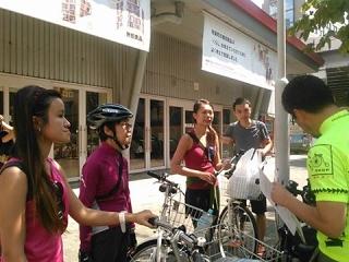 150912cycletokyo1.jpg