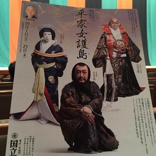 18fall_kabuki.jpg