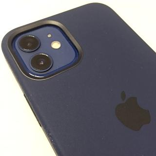 20210125iphone_cover.jpg