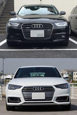 B8B9compare_front.jpg