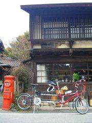 BF_Karuizawa02.jpg