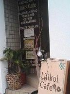 lilikoi_1.jpg